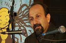 Farhadi Radionica NET